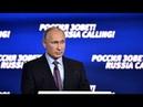 Инвестиционный форум ВТБ Капитал Россия зовет! с участием Владимира Путина. Полное видео