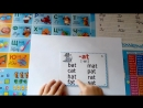 Reading Three-Letter Words