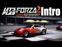Forza Motorsport 2 (XBox 360, 2007) - Intro (Hight Quality)!
