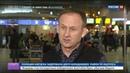 Новости на Россия 24 В Швеции стартовал чемпионат мира по хоккею с мячом