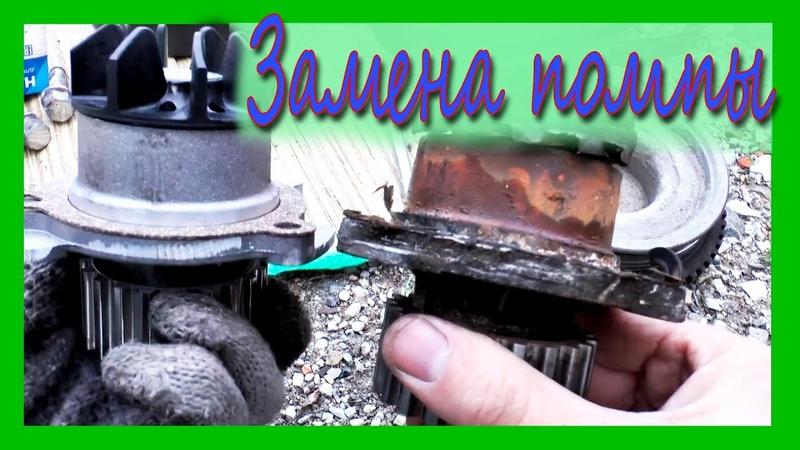 Замена помпы водяного насоса и ремня ГРМ на ВАЗ 2114 выставление по меткам