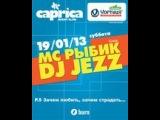 Dj Jezz-Caprica 2013