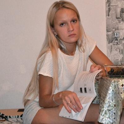 Ирина Осинцева, 1 октября 1970, Красноярск, id67668948