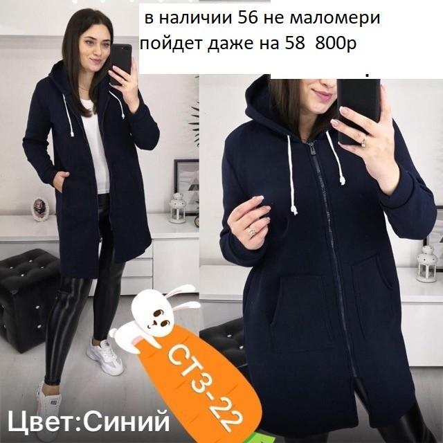 Купить вещи в идеальном состоянии | Объявления Орска и Новотроицка №4849