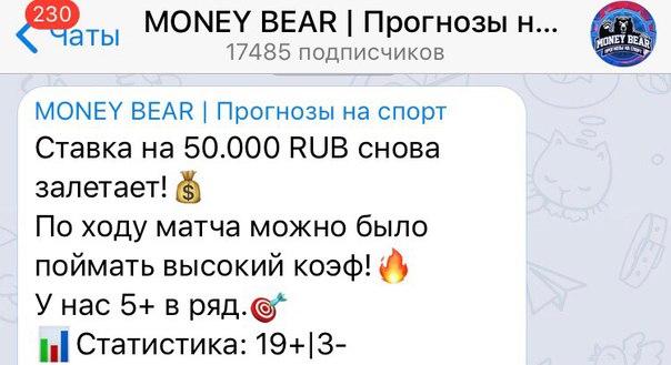 Наш Телеграм!Железки в LIVE и по Линии.https://t.me/joinchat/AAAAAE