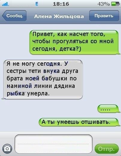 http://cs406518.vk.me/v406518157/994/TwfbisurewM.jpg