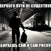 Иван Неизвестный, 21 сентября , Москва, id150828720