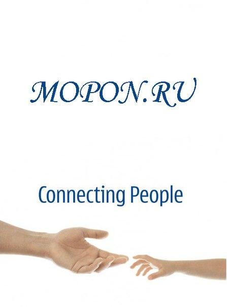 мопон.ру конкурс
