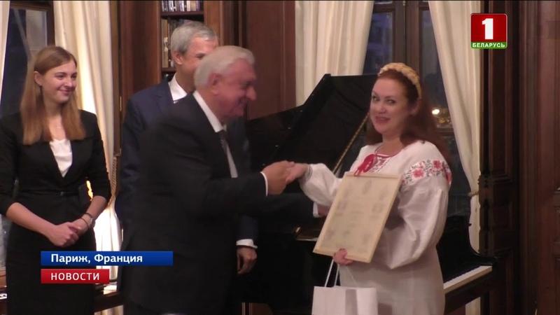 Белорусская делегация примет участие в торжествах в Париже