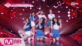 180707 PRODUCE48 ep.4 Very, very, very Team 2 - Kwon Eunbi group performance