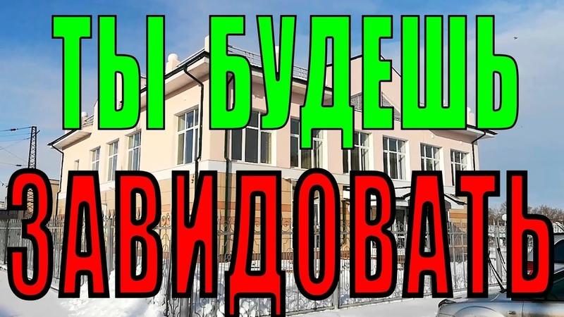 ТЫ БУДЕШЬ ЗАВИДОВАТЬ Локомотивным Бригадам! РЖД