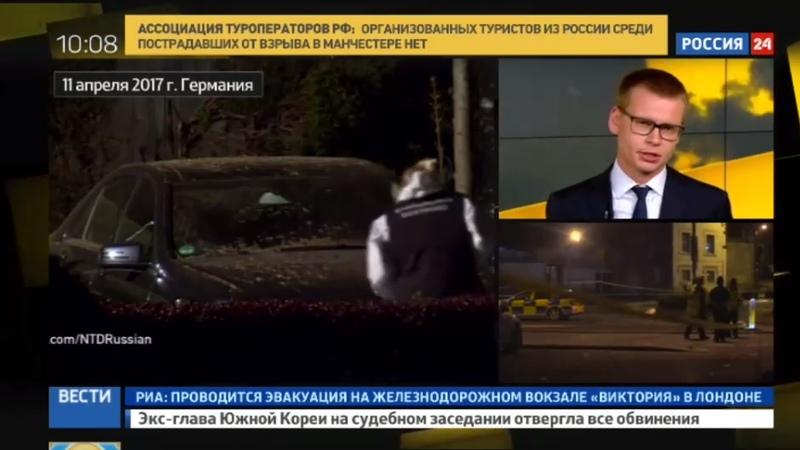 Новости на Россия 24 • Самые громкие террористические атаки на стадионы