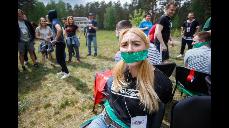 Empower 2018 Belarus