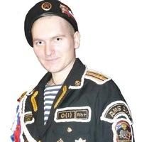 Анкета Измаил Чиненков