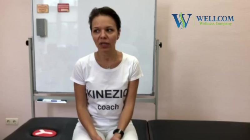 Интервью с Евгенией Чижиковой, врачом-кинезиологом, специалистом по ММТ. Часть 3.