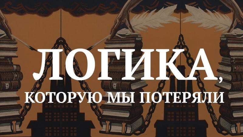 Фёдор Лисицын Учебник который мог изменить историю СССР