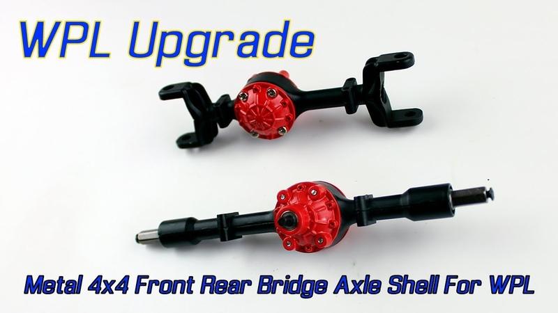 WPL Metal 4x4 Front Rear Bridge Axle Shell For WPL B14 B24 C14 C24 1/16 RC Car Parts - Black