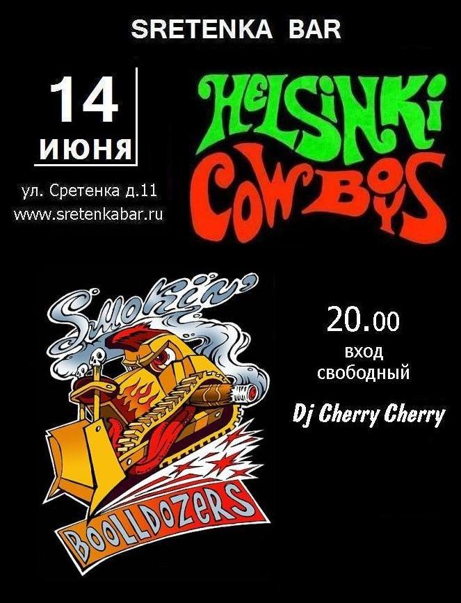 14.06 HELSiNKi COWBOYS & Smokin' Boolldozers