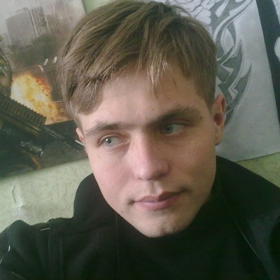 Дмитрий Панзин, 10 января 1990, Плавск, id26799458
