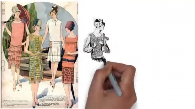 Мода 20 -х двадцатого века