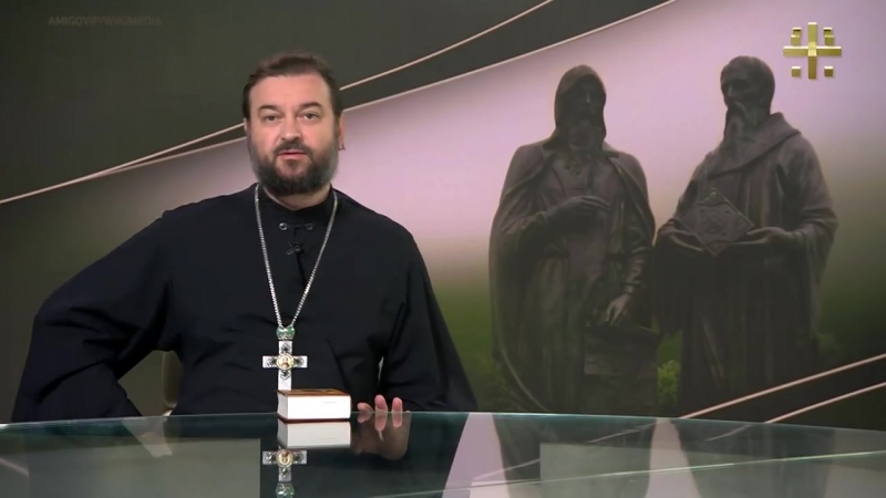 Равноапостольные Кирилл и Мефодий – просветители славян (из цикла Святая правда)