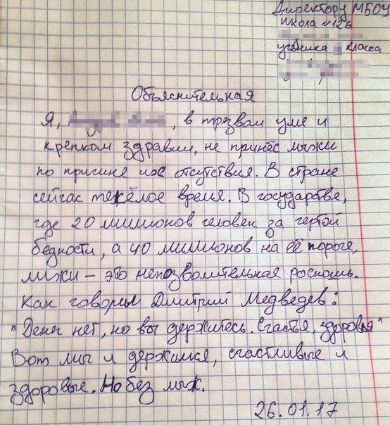 Фото №456250446 со страницы Юли Хасиневич