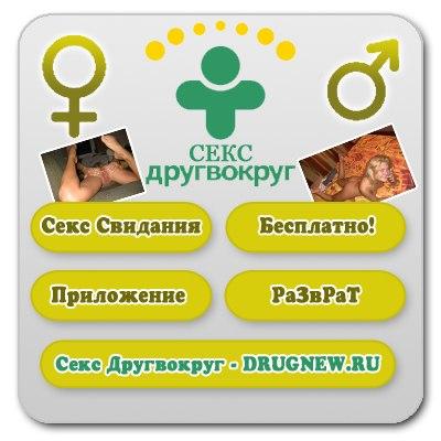 Социальные сети в России список  Smonews