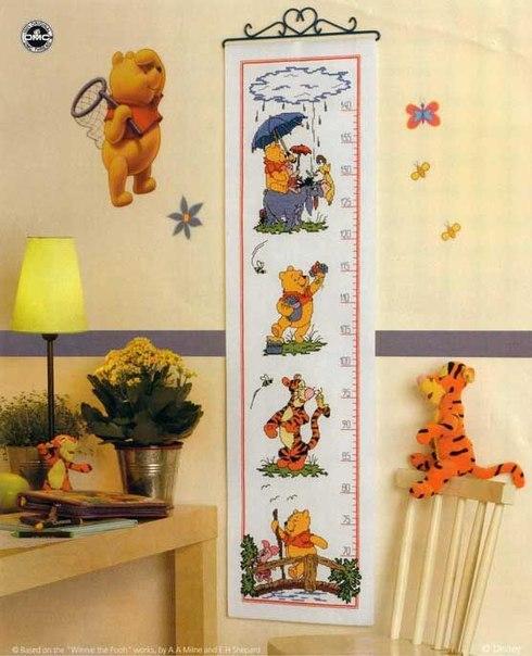 Pooh Height.rar
