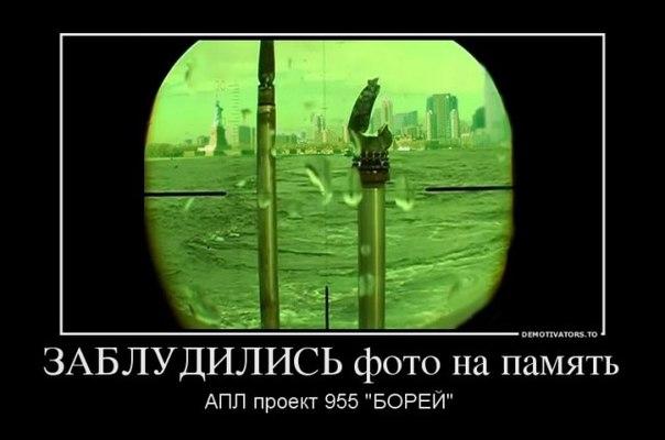 Фото №456239106 со страницы Валерия Цабурова