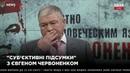 Червоненко: товарищи из НАБУ, вы проедаете деньги американских налогоплательщиков 13.12.18
