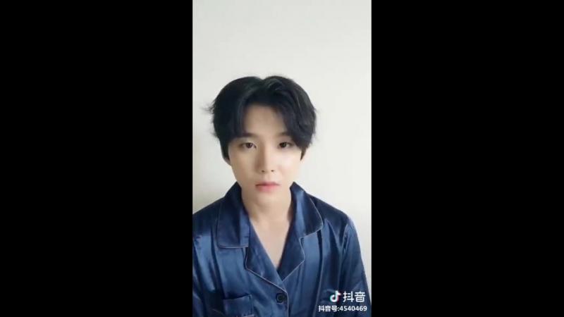 [Zhou Yanchen] доуинь яньчэня 180806