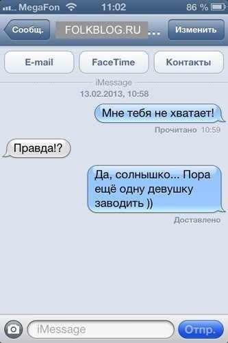 OT AYGUN)