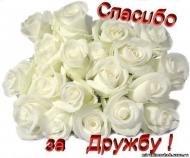 Самой дорогой подружке))) Люблю тебя сильно-сильно^_^