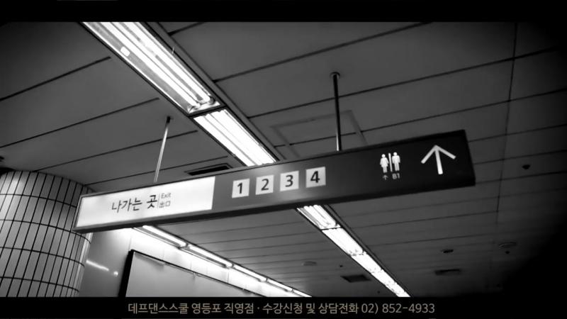 김종섭 김재하 데프수강생팀 Cool Kids 2016 데프패밀리콘서트 랩 퍼포먼스