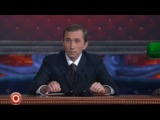 Дмитрий Грачев - Путин о передачах ТНТ