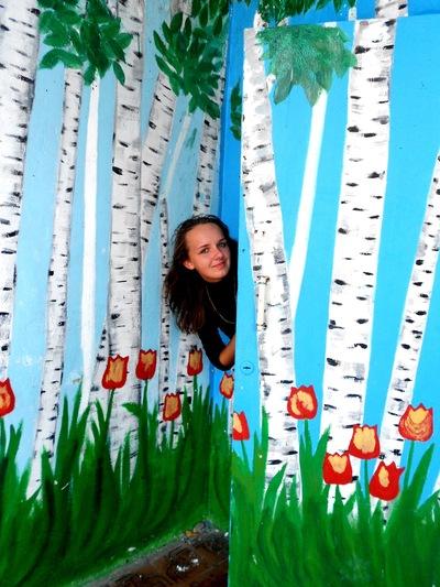 Валентина Мартынюк, 31 мая 1996, Одесса, id90617411