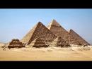 Что Натворили Инопланетяне؟؟؟ Сооружения Которые Создали Пришельцы НЛО Пирамиды Наска Стоунхендж