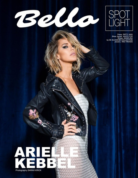 Ариэль Кеббел Bello Magazine, Ноябрь 2018