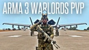 WARLORDS PVP ACTION ArmA 3 New Competitive Gamemode