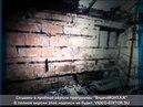 Виртуальный полигон по Расследованию и экспертизе пожаров