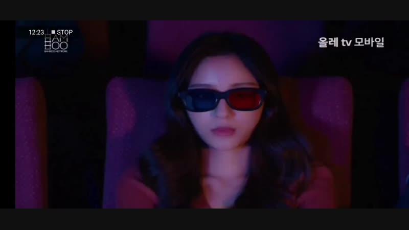 90208 chani love taste web drama 3