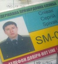 Сергей Спивак, 1 сентября , Ромны, id9075870