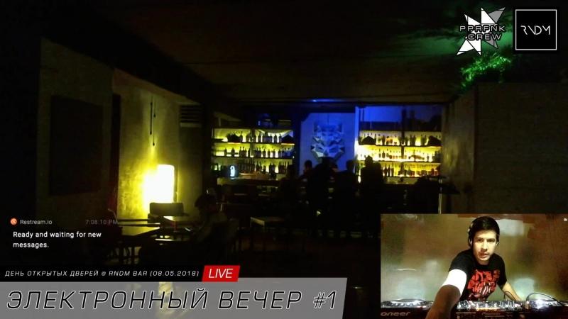 Электронный вечер 1 @ RNDM Bar (Москва)