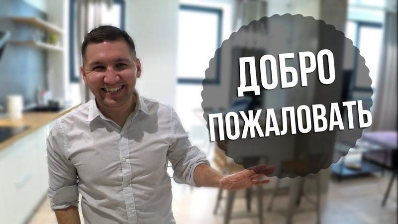 Фитнес Тренер Уфа/Самат Назиров/Блог/Знакомство/Smart Fitness/Ufa/Samat Nazirov/Спорт/Russia