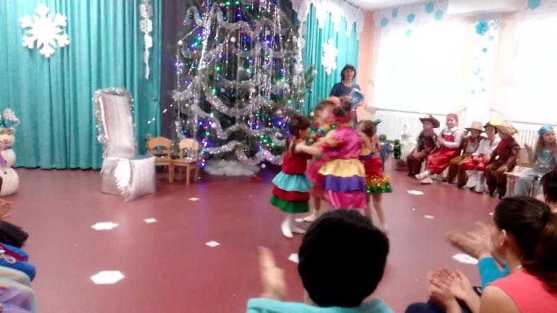 танец бразильский