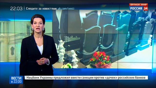 Новости на Россия 24 Жителю Тулы по ошибке сообщили о смерти жены