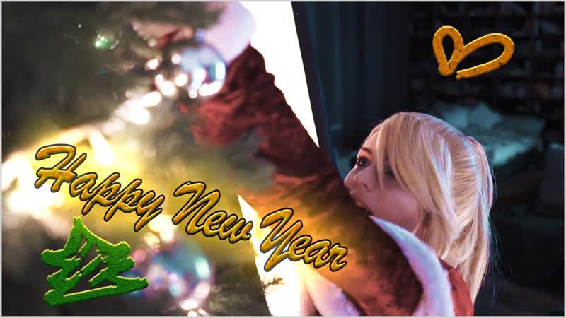Здравствуй Самус Новый год