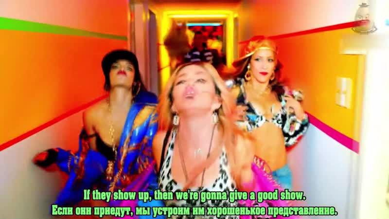 Madonna - Bitch I'm Madonna ft. Nicki Minaj [RUS - ENG SUBT]