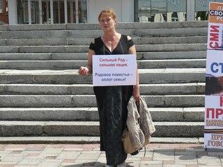 Молчанова Татьяна