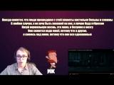 Die Antwoord Alien - Разбор и перевод, о чём поют Die Antwoord?